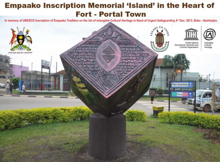 Empaako-Inscription-Memorial-Island-located-in-the-heart-of-Fort-Portal-town_001-701x516
